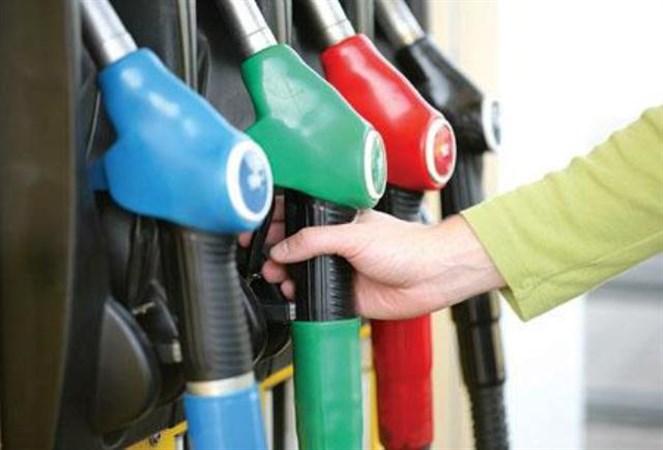 السعر الجديد للوقود في صربيا