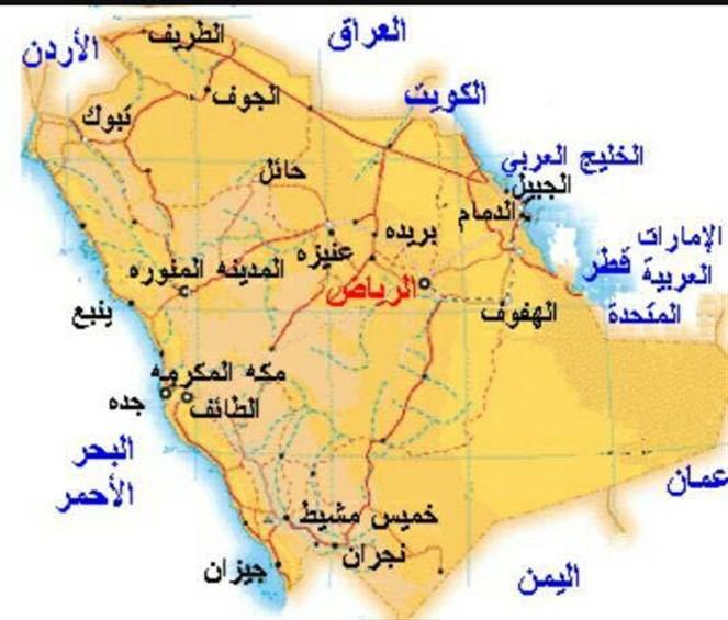 خريطة الدولة السعودية الاولى صماء