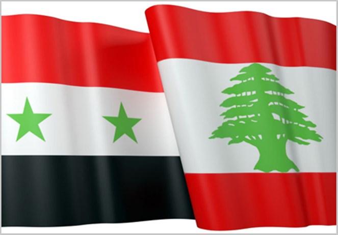 Image result for معبر جوسيه