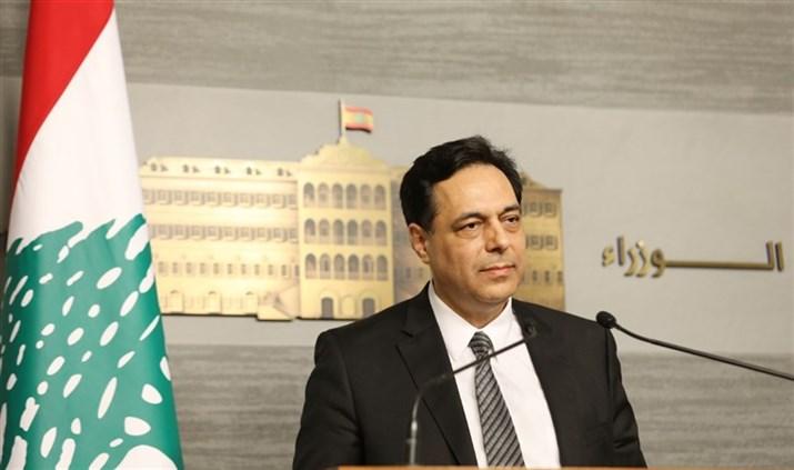 www.tayyar.org
