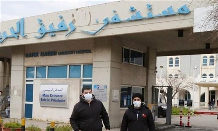 وفاة و ٢٧ حالة حرجة في مستشفى الحريري... ماذا جاء في التقرير؟
